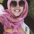 أنا آنسة من الكويت 25 سنة عازب(ة) و أبحث عن رجال ل المتعة
