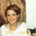 أنا فطومة من اليمن 37 سنة مطلق(ة) و أبحث عن رجال ل المتعة