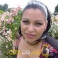 أنا ندى من البحرين 39 سنة مطلق(ة) و أبحث عن رجال ل التعارف