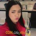أنا ثريا من الكويت 26 سنة عازب(ة) و أبحث عن رجال ل الحب