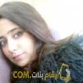 أنا علية من قطر 26 سنة عازب(ة) و أبحث عن رجال ل الصداقة