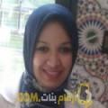 أنا ميرة من المغرب 27 سنة عازب(ة) و أبحث عن رجال ل الصداقة