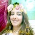 أنا أمال من تونس 21 سنة عازب(ة) و أبحث عن رجال ل الدردشة