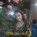 أنا لينة من اليمن 25 سنة عازب(ة) و أبحث عن رجال ل الحب