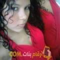 أنا بسومة من الكويت 28 سنة عازب(ة) و أبحث عن رجال ل الحب