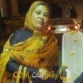 أنا وئام من مصر 46 سنة مطلق(ة) و أبحث عن رجال ل المتعة
