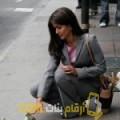أنا إلهام من لبنان 28 سنة عازب(ة) و أبحث عن رجال ل الزواج