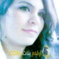 أنا أزهار من قطر 21 سنة عازب(ة) و أبحث عن رجال ل المتعة