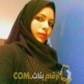 أنا سوسن من ليبيا 29 سنة عازب(ة) و أبحث عن رجال ل الدردشة