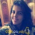 أنا هند من سوريا 22 سنة عازب(ة) و أبحث عن رجال ل التعارف