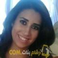 أنا سلطانة من الإمارات 22 سنة عازب(ة) و أبحث عن رجال ل الحب