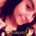 أنا راوية من تونس 21 سنة عازب(ة) و أبحث عن رجال ل الزواج