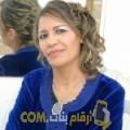 أنا صافية من تونس 47 سنة مطلق(ة) و أبحث عن رجال ل التعارف