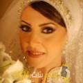 أنا شمس من عمان 33 سنة مطلق(ة) و أبحث عن رجال ل الزواج