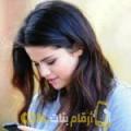 أنا عيدة من الكويت 26 سنة عازب(ة) و أبحث عن رجال ل المتعة