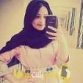 أنا فدوى من البحرين 23 سنة عازب(ة) و أبحث عن رجال ل الحب