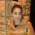 أنا تيتريت من مصر 25 سنة عازب(ة) و أبحث عن رجال ل الزواج