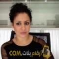أنا حليمة من فلسطين 29 سنة عازب(ة) و أبحث عن رجال ل الدردشة