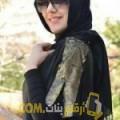 أنا سيرين من اليمن 23 سنة عازب(ة) و أبحث عن رجال ل الحب