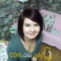 أنا فاطمة الزهراء من العراق 32 سنة عازب(ة) و أبحث عن رجال ل الدردشة