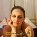 أنا وصال من المغرب 34 سنة مطلق(ة) و أبحث عن رجال ل الدردشة