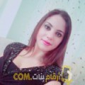 أنا ميساء من المغرب 20 سنة عازب(ة) و أبحث عن رجال ل الزواج