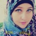 أنا ماريا من اليمن 25 سنة عازب(ة) و أبحث عن رجال ل الصداقة
