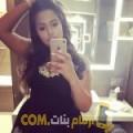 أنا شريفة من عمان 21 سنة عازب(ة) و أبحث عن رجال ل المتعة