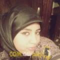 أنا أمينة من ليبيا 23 سنة عازب(ة) و أبحث عن رجال ل المتعة