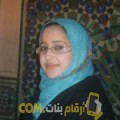 أنا رانية من المغرب 27 سنة عازب(ة) و أبحث عن رجال ل الزواج