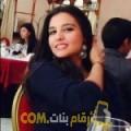 أنا جاسمين من عمان 27 سنة عازب(ة) و أبحث عن رجال ل الدردشة