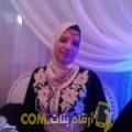 أنا عائشة من اليمن 30 سنة عازب(ة) و أبحث عن رجال ل التعارف