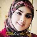 أنا ليلى من الكويت 32 سنة مطلق(ة) و أبحث عن رجال ل الحب
