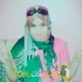 أنا شهرزاد من البحرين 19 سنة عازب(ة) و أبحث عن رجال ل الزواج