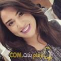 أنا زكية من اليمن 34 سنة مطلق(ة) و أبحث عن رجال ل الصداقة