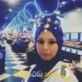 أنا أحلام من عمان 29 سنة عازب(ة) و أبحث عن رجال ل التعارف