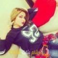 أنا لبنى من لبنان 28 سنة عازب(ة) و أبحث عن رجال ل الحب