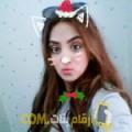 أنا شهد من الجزائر 26 سنة عازب(ة) و أبحث عن رجال ل الحب