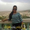 أنا فاطمة الزهراء من المغرب 22 سنة عازب(ة) و أبحث عن رجال ل الصداقة