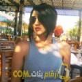 أنا سموحة من قطر 34 سنة مطلق(ة) و أبحث عن رجال ل الحب