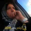 أنا خديجة من سوريا 27 سنة عازب(ة) و أبحث عن رجال ل الزواج