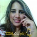أنا حليمة من سوريا 27 سنة عازب(ة) و أبحث عن رجال ل التعارف