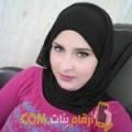 أنا غيثة من الأردن 25 سنة عازب(ة) و أبحث عن رجال ل الدردشة