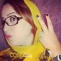 أنا صباح من اليمن 23 سنة عازب(ة) و أبحث عن رجال ل الزواج