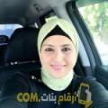 أنا ميساء من السعودية 25 سنة عازب(ة) و أبحث عن رجال ل الدردشة