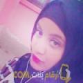 أنا صبرين من لبنان 21 سنة عازب(ة) و أبحث عن رجال ل الحب