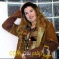 أنا خولة من الجزائر 28 سنة عازب(ة) و أبحث عن رجال ل الدردشة