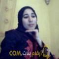 أنا ياسمينة من قطر 32 سنة مطلق(ة) و أبحث عن رجال ل الحب