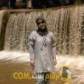 أنا ميرال من البحرين 34 سنة مطلق(ة) و أبحث عن رجال ل الحب
