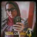 أنا سارة من ليبيا 22 سنة عازب(ة) و أبحث عن رجال ل التعارف
